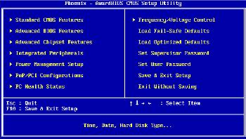 Что такое BIOS, как и в каких случаях им пользоваться