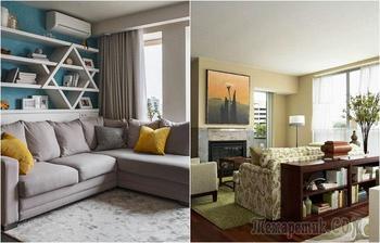 Идеи, которые помогут правильно использовать свободное пространство за спинкой дивана