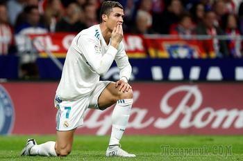 Роналду опять не забил, ничья в мадридском дерби в пользу «Барсы»