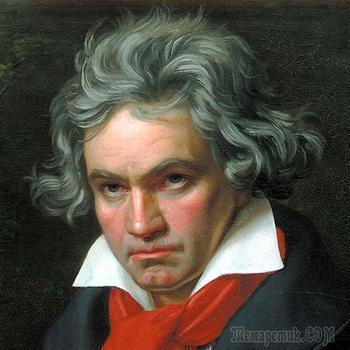 Шедевры мировой музыки... Бетховен Людвиг ван (В поединке с судьбой)