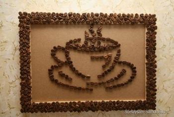 25 идей поделок из кофейных зерен