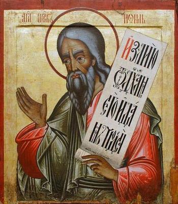 Иоиль (пророк): житие, пророчества, толкование, молитва и акафист пророку Иоилю
