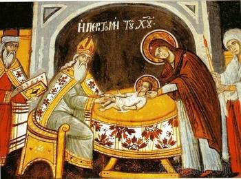 Обрезание Господне – день Закона Божия