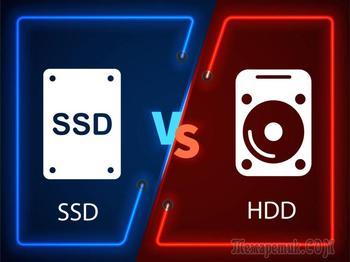 Как выбрать диск для ноутбука, что лучше: SSD накопитель или HDD