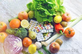 5 дефицитов витаминов и минералов, которые есть почти у каждого из нас