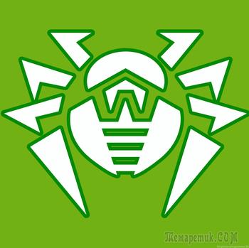 Проверяем компьютер на вирусы при помощи бесплатного сканера DrWeb Cureit