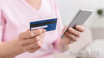 Зарплатные карты оказались не нужны россиянам