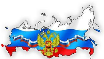 Неоднозначные вопросы - сколько лет России как государству?