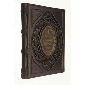 Сколько страниц в Библии, и что это за Книга?