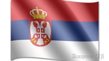 В ЕС намекнули, что будет, если Сербия подпишет договор с Россией. Сербия даже не колебалась