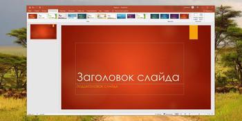 7 лучших сервисов и программ для создания презентаций