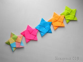 Красивая гирлянда из бумаги. Поделки оригами своими руками