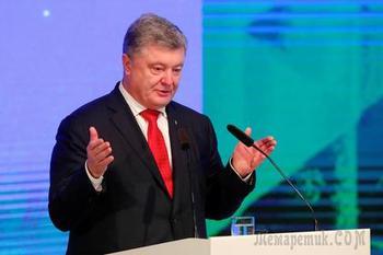 Доходы Порошенко за год выросли в восемь раз