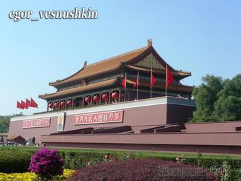 По волнам моей памяти... Цзы-цзинь-чэн. Пекин