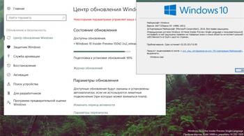 Ошибки при обновлении Windows — исправляем самые частые