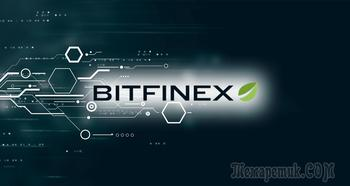 Биржа криптовалют Bitfinex: полный обзор инструмента