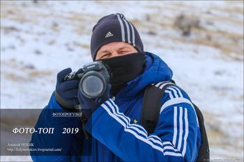 ФотоТОП  2019