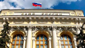 Центробанк начал спасать рубль