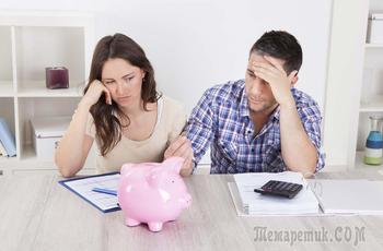 Если женщина зарабатывает больше: 5 проблем в паре