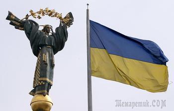 Россия потребовала от Украины зарезервировать $325 млн в качестве процентов по долгу