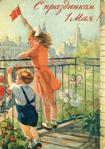 Первомайские открытки из СССР