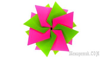 Объемный цветок из бумаги Детские поделки оригами