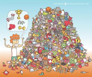 На этих картинках спрятано много полезных вещей, но сможете ли вы найти их все?