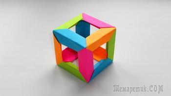 Кубик из бумаги Как сделать Оригами куб