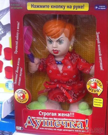 16 странных игрушек, дизайнеры которых явно не слишком любят детей