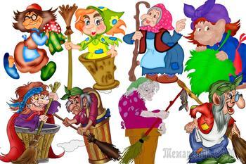 Загадки о сказочных персонажах