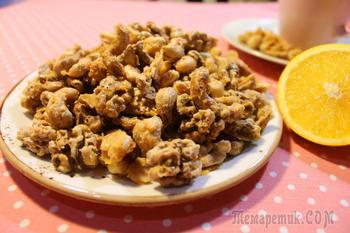 Орехи в острой карамели с апельсином и чили