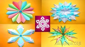 ТОП 5 #СНЕЖИНКИ ❄ ИЗ БУМАГИ объемные и красивые Как сделать снежинку из бумаги