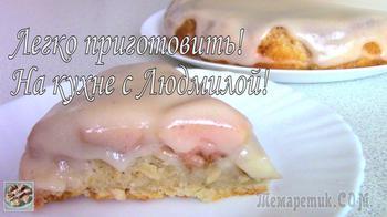 Самый яблочный постный пирог с кремом