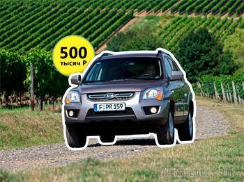 Скупой платит трижды: покупаем Kia Sportage II за 500 тысяч