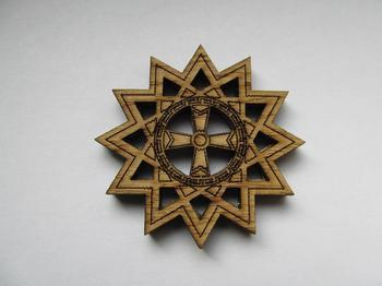Звезда Эрцгаммы: значение символа, описание и предназначение амулета