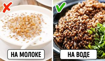 12 полезных продуктов, которые мы всю жизнь ели неправильно