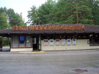 Эстония – мал золотник, да дорог. Часть 3. Прогулка по Эстонскому музею под открытым небом