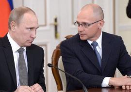 Оружейное предприятие РОСАТОМа провалило программу Путина