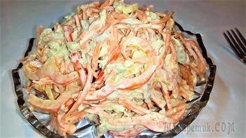 Вкусный салат Мексика. со стола разметается первым
