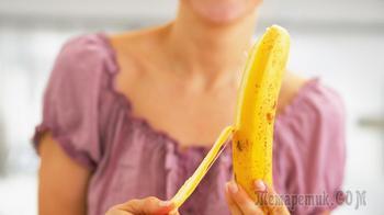 Бананы: содержание витаминов, польза и вред