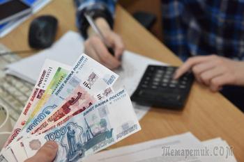 Тинькофф Банк, перевод денег из банка в банк