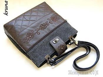 Шьем комбинированную сумку из кожи и фетра