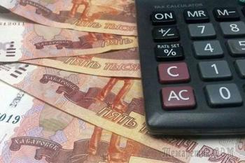 Не возвращают деньги. Корректный ответ дать не могут