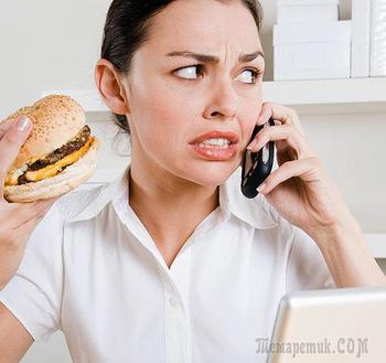 Вот как надо есть, чтобы снять стресс и не набрать вес!