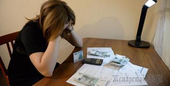 Как не платить чужие долги за ЖКХ?