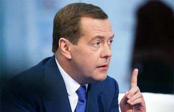 Медведев посоветовал Минску ценить поддержку со стороны Москвы