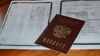 Могут ли оформить кредит по ксерокопии паспорта
