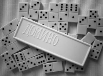 Настольные игры из СССР