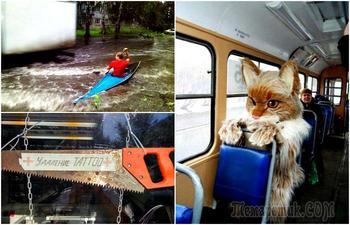 18 забавных фотографий, которые ещё раз подтверждают, что «умом Россию не понять»