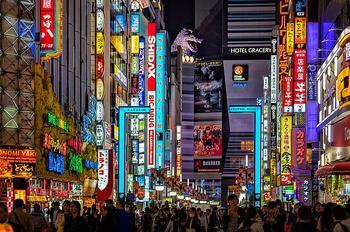 11 районов Токио, которые обязан посетить каждый турист в Японии